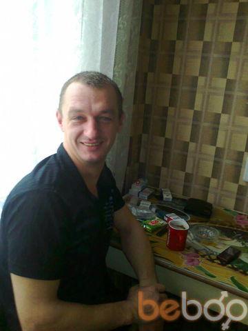Фото мужчины andrys, Павлоград, Украина, 38