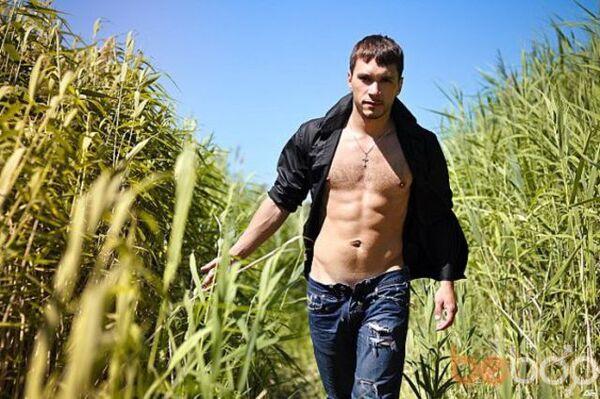 Фото мужчины PANTHER, Димитровград, Россия, 34
