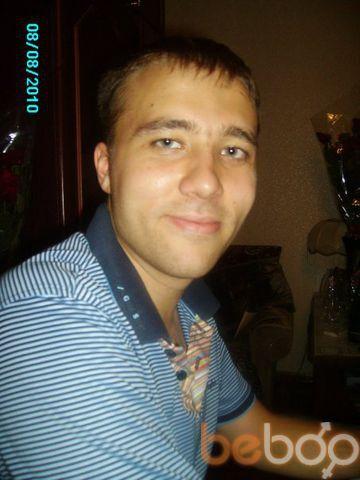 Фото мужчины Kamikadze, Алматы, Казахстан, 29