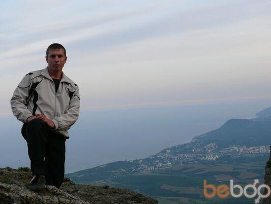 Фото мужчины Andrey, Кушугум, Украина, 29