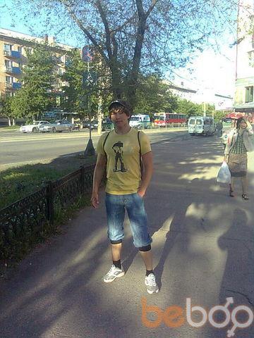 Фото мужчины Бека, Тараз, Казахстан, 26
