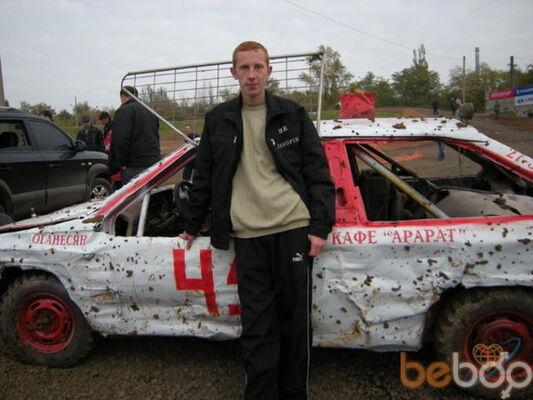 Фото мужчины SERGEY, Кривой Рог, Украина, 26
