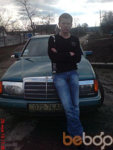 Фото мужчины Drakoscha, Днепропетровск, Украина, 25