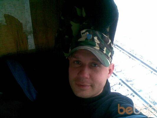 Фото мужчины petruhaaaa, Кировоград, Украина, 42