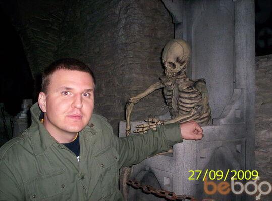 Фото мужчины ruslanius, Гомель, Беларусь, 36