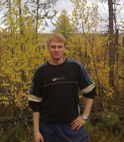 Фото мужчины Дмитрий, Ижевск, Россия, 33