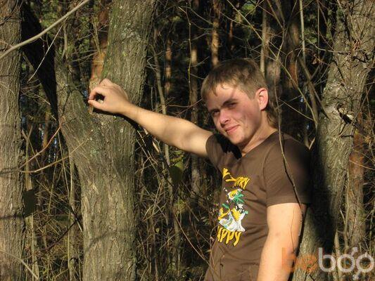 Фото мужчины Серега, Кишинев, Молдова, 28