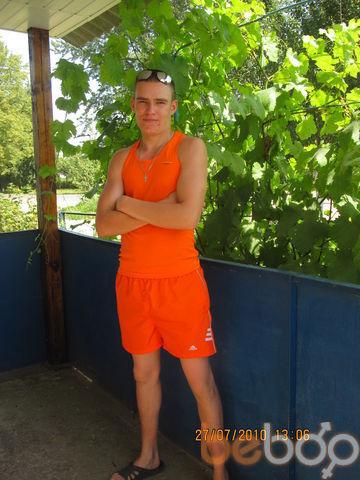 Фото мужчины сашка, Минск, Беларусь, 29
