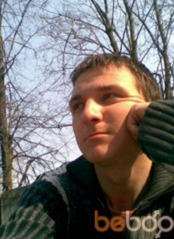 Фото мужчины Seregka, Воронеж, Россия, 28
