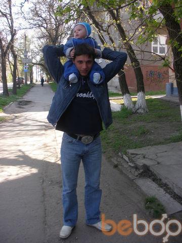 Фото мужчины Artem, Чернигов, Украина, 36