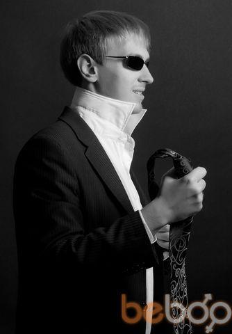 Фото мужчины Сережка, Киев, Украина, 27