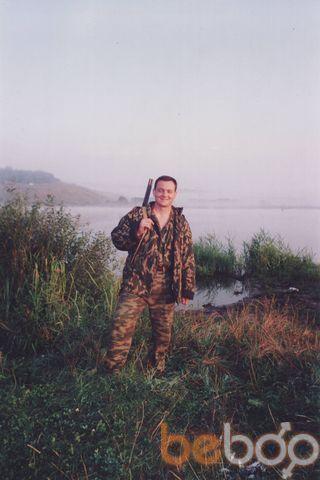 Фото мужчины маршрутчик, Белгород, Россия, 37