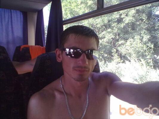 Знакомства в горловке с фото мужчины