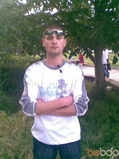 Фото мужчины slavapauk, Кишинев, Молдова, 37
