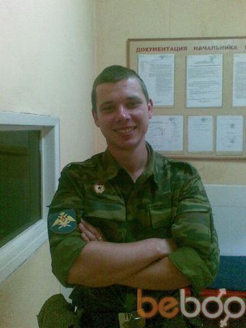 Фото мужчины Positive, Тула, Россия, 29