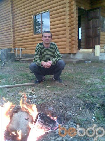 Фото мужчины Серик, Черновцы, Украина, 31