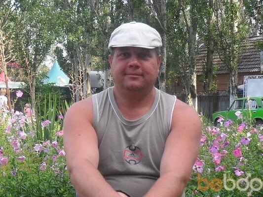 Фото мужчины мексиканец, Марьинка, Украина, 38