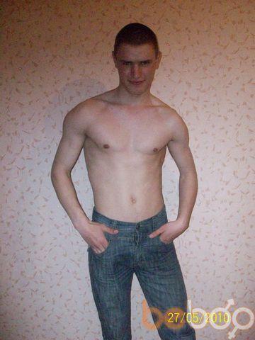 Фото мужчины nikolayuska, Курск, Россия, 27