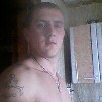 Фото мужчины Костя, Вихоревка, Россия, 25