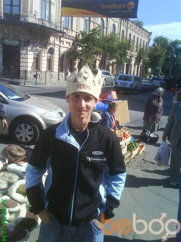 Фото мужчины serega_4222, Днепропетровск, Украина, 34