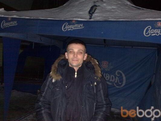 Фото мужчины kofikkrem, Киев, Украина, 39
