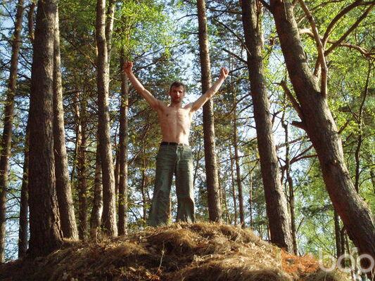 Фото мужчины Prostoj, Рига, Латвия, 33