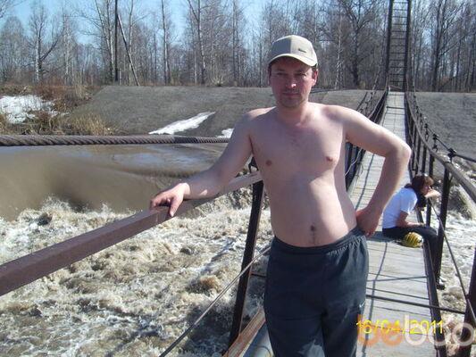 Фото мужчины bass, Новоалтайск, Россия, 37