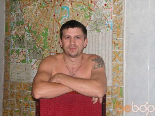 Фото мужчины Alex2010, Москва, Россия, 37