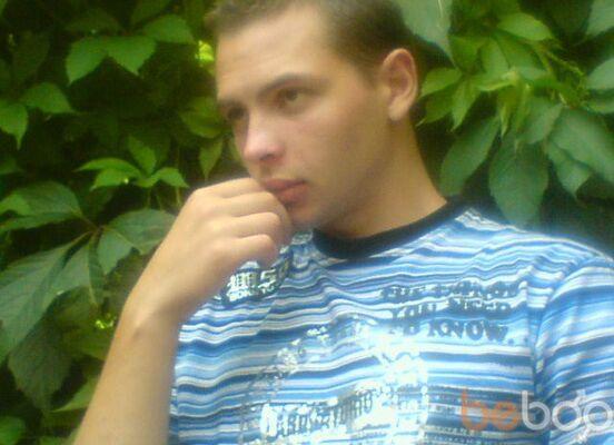 Фото мужчины sasha2542, Кривой Рог, Украина, 29