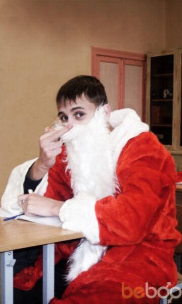 Фото мужчины Юрасик, Витебск, Беларусь, 25