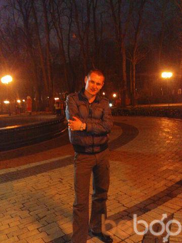 Фото мужчины azazel13, Киев, Украина, 32