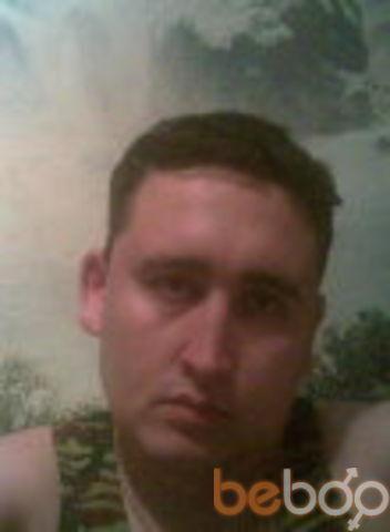 Фото мужчины lucky222222, Уфа, Россия, 33