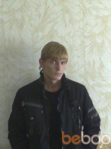 Фото мужчины psix_remix, Камышин, Россия, 28