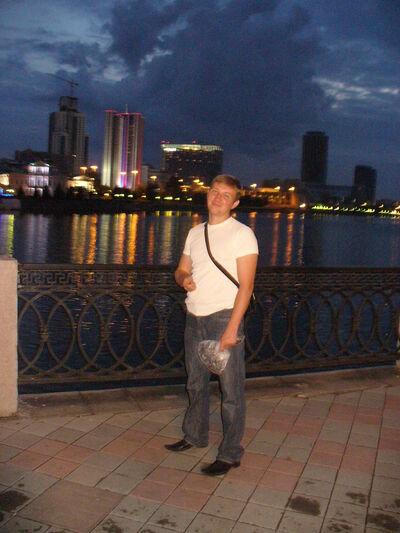 Фото мужчины dmitrii, Екатеринбург, Россия, 31