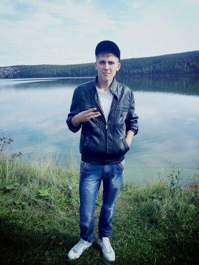 Фото мужчины skain9416, Екатеринбург, Россия, 23