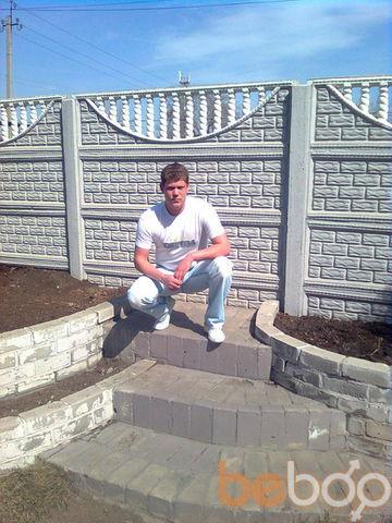 Фото мужчины Дима, Павлодар, Казахстан, 34