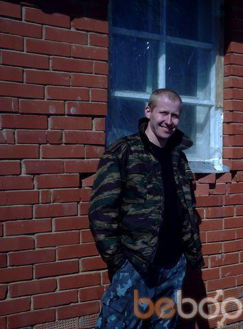 Фото мужчины Valera, Ижевск, Россия, 29