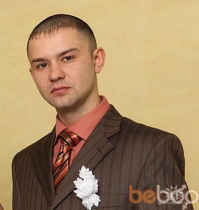 Фото мужчины TANATOS7, Кемерово, Россия, 31