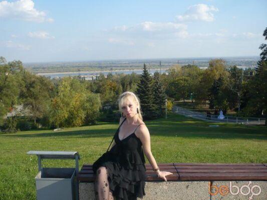 Ульяновск поддержкой знакомства с материальной