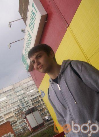 Фото мужчины Brooklyn, Ульяновск, Россия, 24