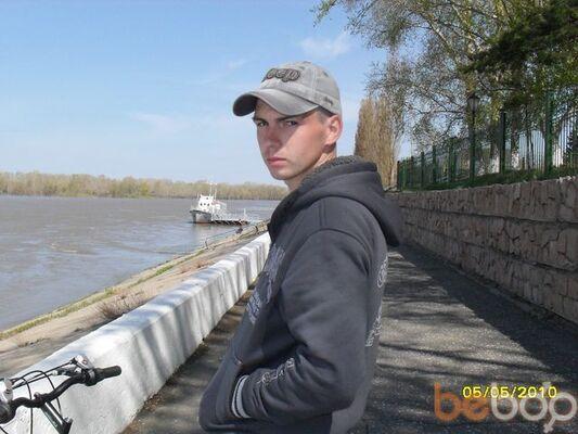 Фото мужчины Aleks, Павлодар, Казахстан, 28