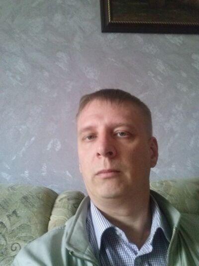 Фото мужчины Dmitriy, Севастополь, Россия, 37