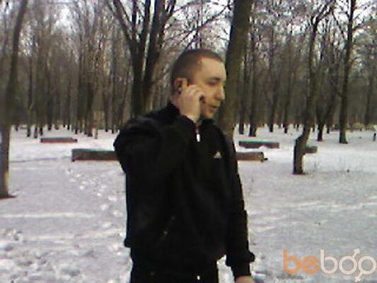 Фото мужчины pyton0602, Доброполье, Украина, 35