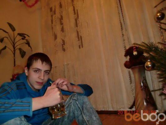 Фото мужчины zahar4ik, Кировоград, Украина, 25