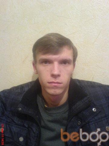 Фото мужчины Remidalv, Киев, Украина, 30