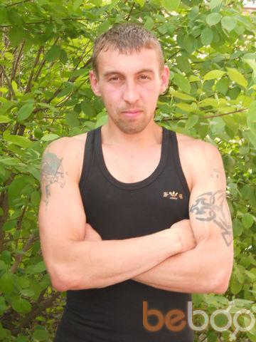 Фото мужчины ruskiy22222, Half Way Tree, Ямайка, 27