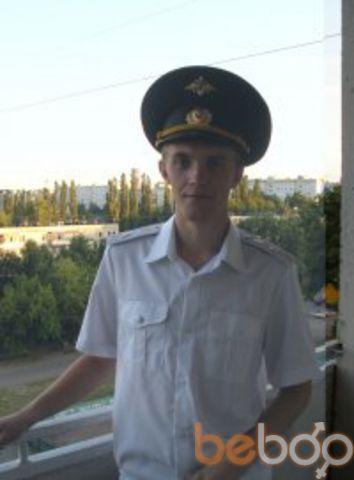 Фото мужчины mik0612, Уфа, Россия, 29