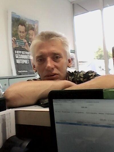 Фото мужчины сергей, Сочи, Россия, 44