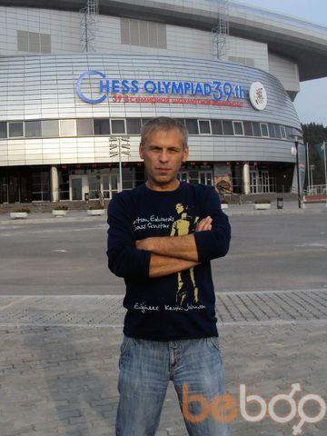 Фото мужчины Влад, Северск, Россия, 47