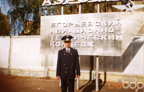Фото мужчины frantov1983, Тверь, Россия, 34
